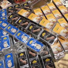 ベビーチーズ・ベビーチーズブラックペッパー・カマンベール入り 88円(税抜)