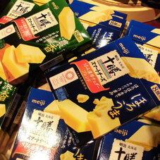 十勝スマートチーズ 248円(税抜)