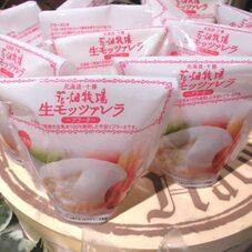 生モッツァレラ 398円(税抜)