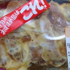 特製カツ丼(大盛り) 398円(税抜)