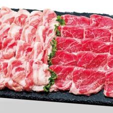 イベリコ豚しゃぶしゃぶセット(肩ロース・バラ、解凍) 1,000円(税抜)