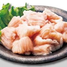 牛シマ腸鍋物用(解凍) 398円(税抜)