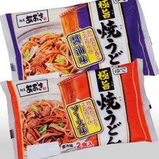 極旨焼うどん(醤油・ソース) 58円(税抜)