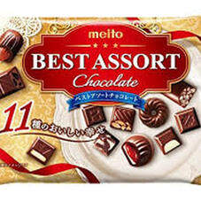 ベストアソートチョコレート 168円