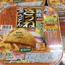 鍋焼きつねうどん 98円(税抜)