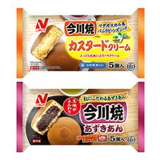 今川焼(あずき・カスタード) 247円(税抜)