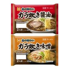 北の味わいガラ炊きラーメン 各種 167円(税抜)