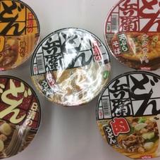 どん兵衛(きつねうどん.天ぷらそば.カレーうどん.肉うどん.鴨だしそば) 108円(税抜)