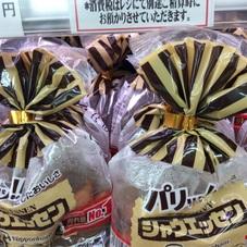 シャウエッセンウインナー 338円(税抜)