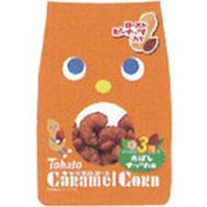 キャラメルコーン よくばり3種の香ばしナッツ味 58円