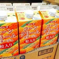コーンポタージュ 粒入り 298円(税抜)