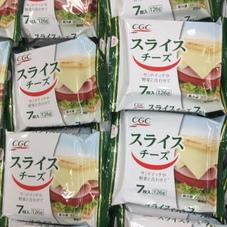とろけるスライスチーズ 178円(税抜)