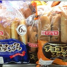 チョコチップスナック 98円(税抜)