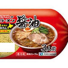 マルちゃんの生ラーメン 醤油・味噌・醤油とんこつ 138円(税抜)