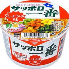 サッポロ一番どんぶり しょうゆ味・みそラーメン・塩ラーメン 77円(税抜)