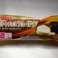 味わうチョコ チョコのシューロール・チョコ&チョコデニッシュ・ミックス 他 78円(税抜)