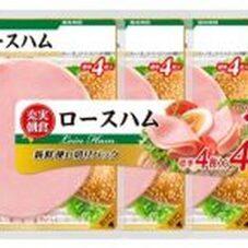 満足朝食ロースハム・ベーコン 198円(税抜)
