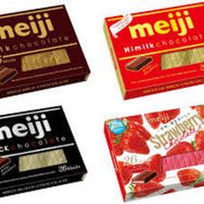 明治チョコレートBOX ミルク・ハイミルク・ブラック・ストロベリー 198円(税抜)