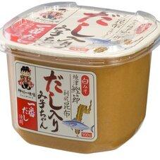 だし入りみ子ちゃん 白・あわせ 138円(税抜)