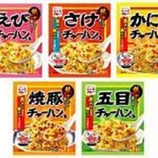 かに味チャーハンの素・焼豚チャーハンノ素・五目チャーハンの素 77円(税抜)