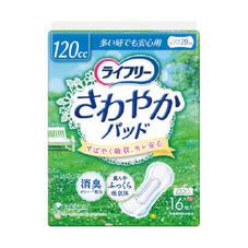 さわやかパッド多い時でも安心用 660円(税抜)