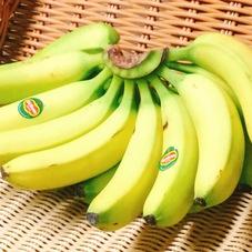 バナナ 299円(税抜)