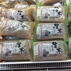 生芋こんにゃく(板.糸) 69円(税抜)
