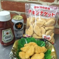 チキンナゲット 739円(税抜)