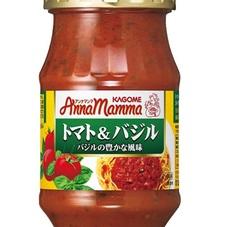 アンナマンマ 248円(税抜)