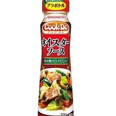 オイスターソース 278円(税抜)