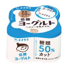 低糖ヨーグルト 148円(税抜)