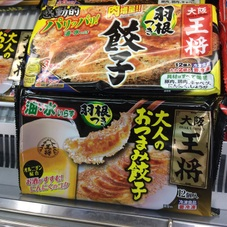 大阪王将羽根つき餃子.大人のおつまみ餃子 138円(税抜)