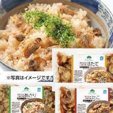 あさりの炊き込みご飯 380円(税抜)