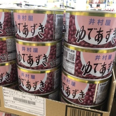 ゆであずき 169円(税抜)