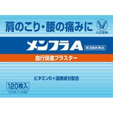 メンフラA 698円