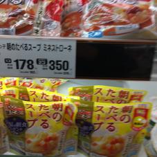 朝の食べるスープ 178円(税抜)