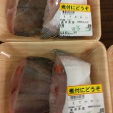 えてかれい 498円(税抜)