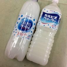 カルピスウォーター カルピスソーダ 128円(税抜)