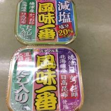 だし入り風味一番 だし入り風味一番減塩 178円(税抜)