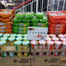 お菓子各種 81円(税抜)