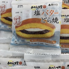 極味逸品 どら焼き 128円(税抜)