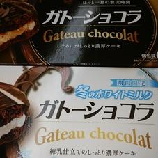 森永 ガトーショコラ 198円(税抜)