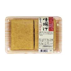 生揚 98円(税抜)
