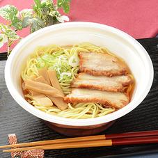 醤油ラーメン 498円
