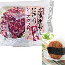 ソースカツ丼おにぎり 198円