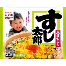 すし太郎黒酢入4人前 158円(税抜)