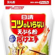コツのいらない天ぷら粉 158円(税抜)