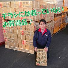 大和芋 49円(税抜)