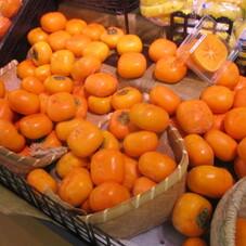 西吉野直送の種なし柿 98円(税抜)