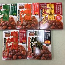 カリー屋カレー カリー屋ハヤシ 78円(税抜)